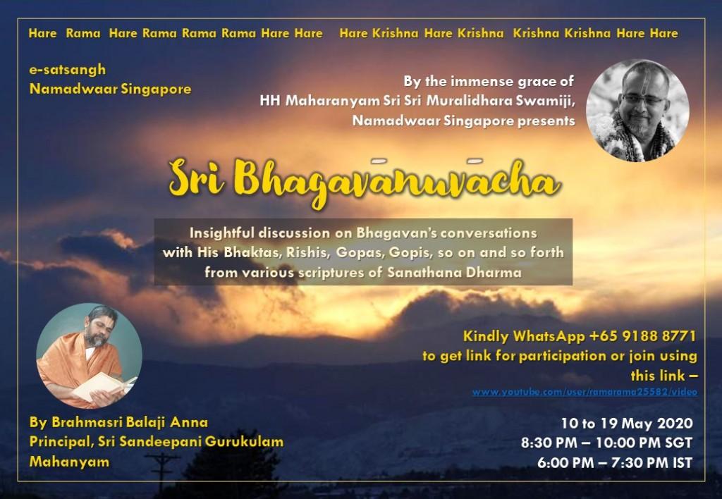 sri bhagavanuvacha